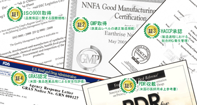 Certifications held by DIC Spirulina